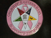 OES Eastern Star Supports the Cure lapel pin
